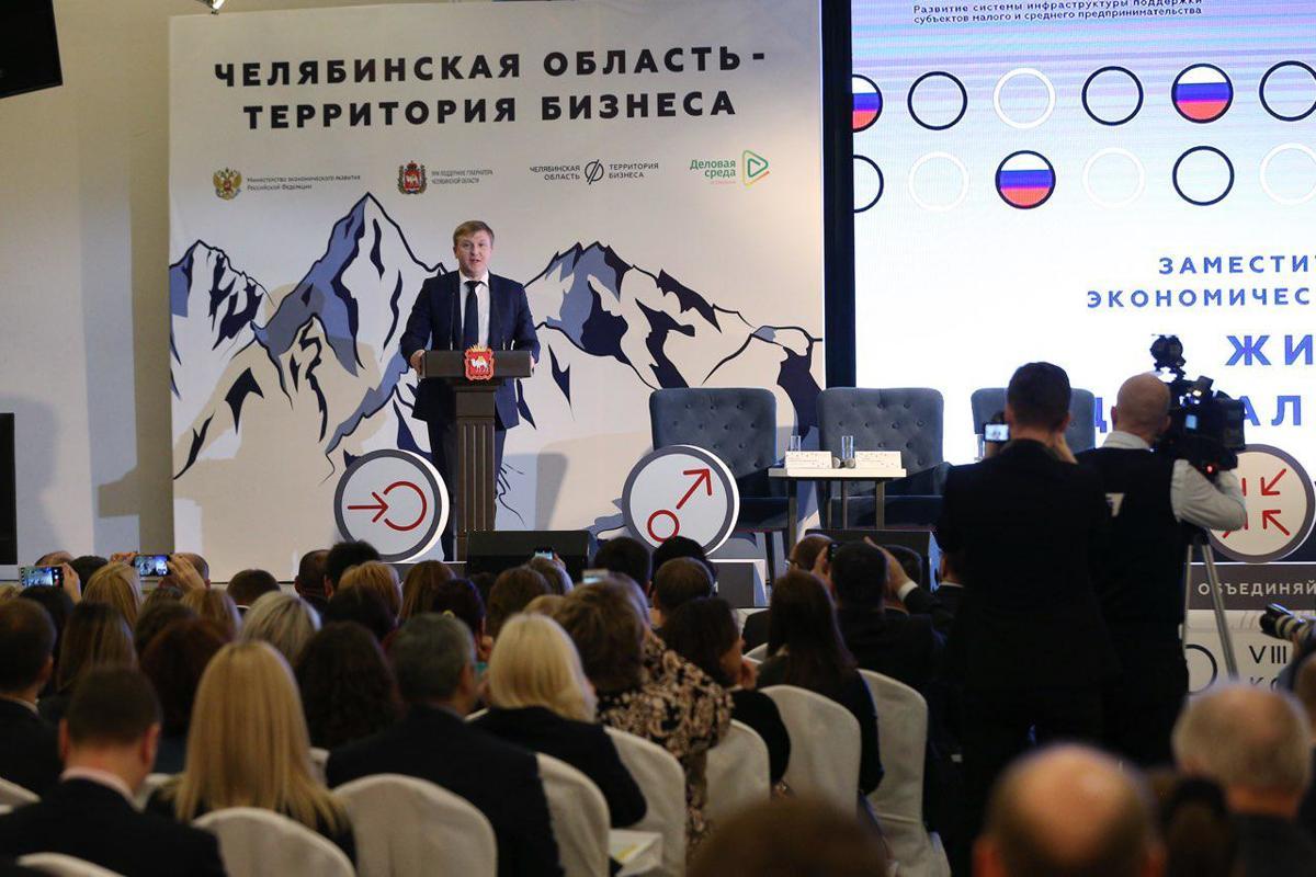В рамках нацпроекта ярославские предприниматели получат финансовую и консультационную поддержку