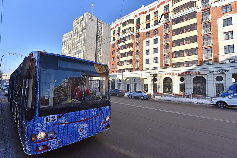 Билеты на «Волшебный троллейбус» в Ярославле разлетелись за час
