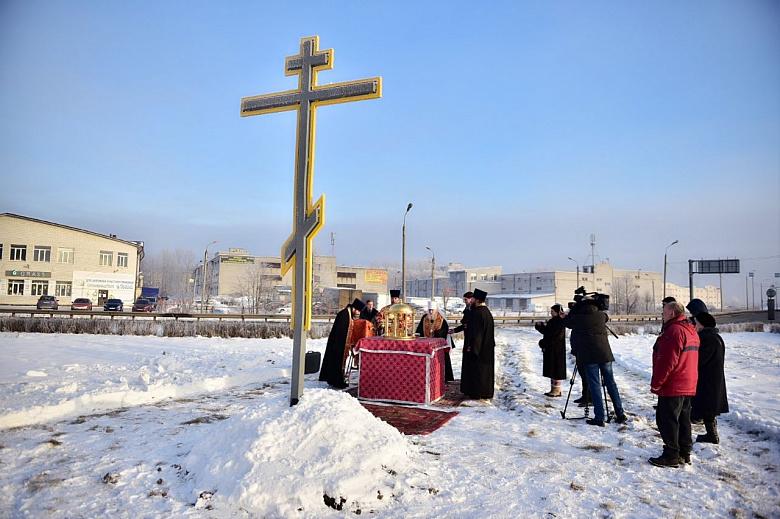 «Теперь наш город благословлен со всех сторон». В Ярославле установили поклонный крест
