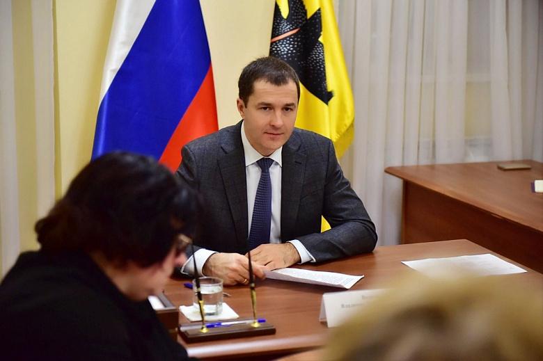 150 миллионов из бюджета Ярославля направят на социальную поддержку