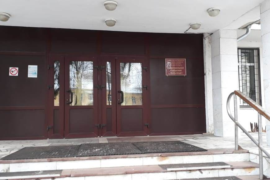 В первую неделю работы новая поликлиника Центральной городской больницы приняла более тысячи пациентов