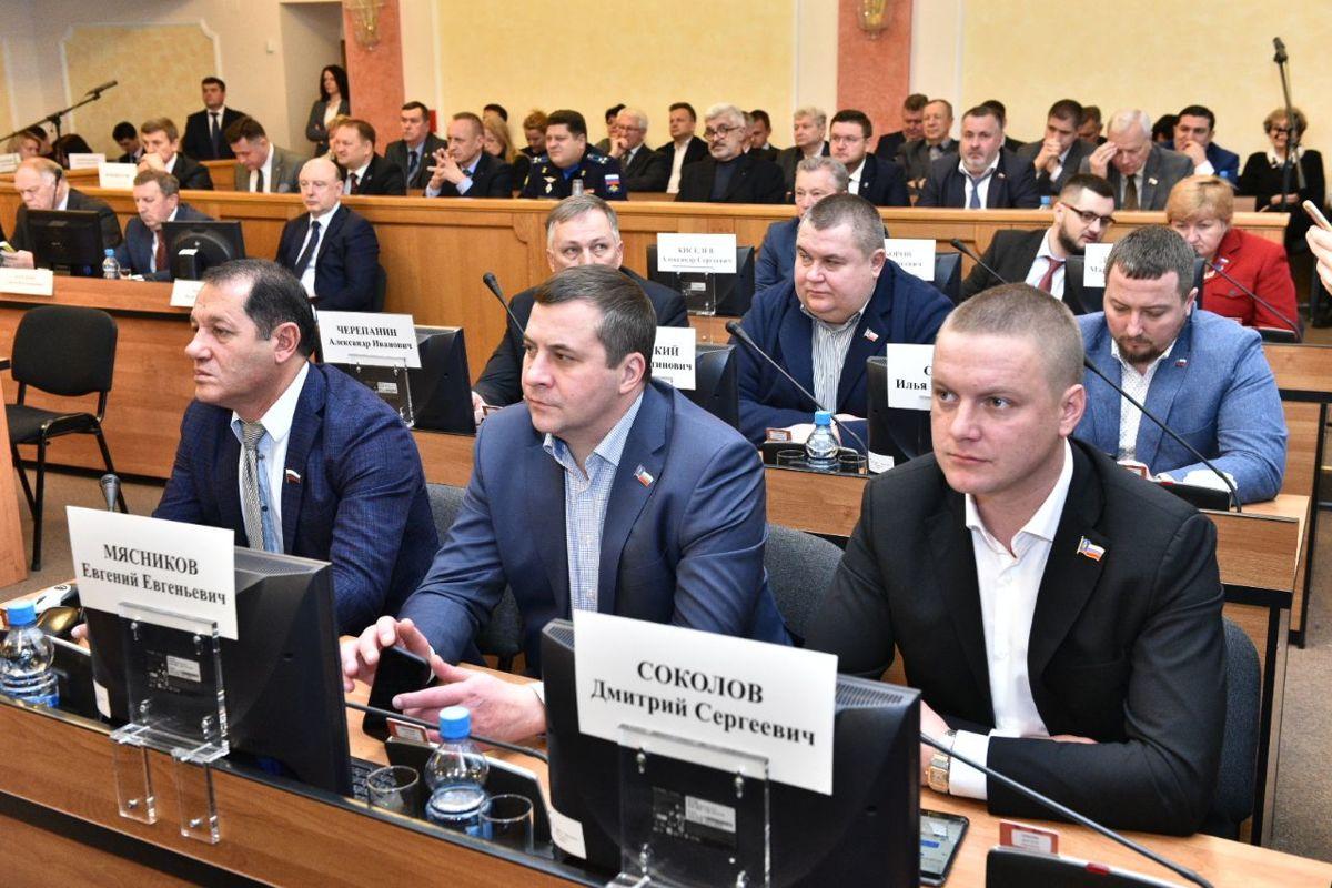 Обнародованы основные показатели проекта бюджета Ярославля на 2019 год