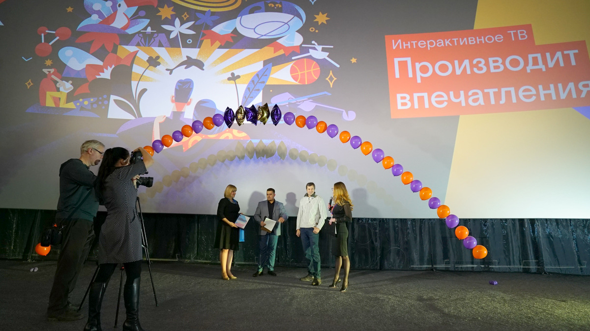 Ростелеком в Ярославской области подключил 50-тысячного абонента интерактивного телевидения