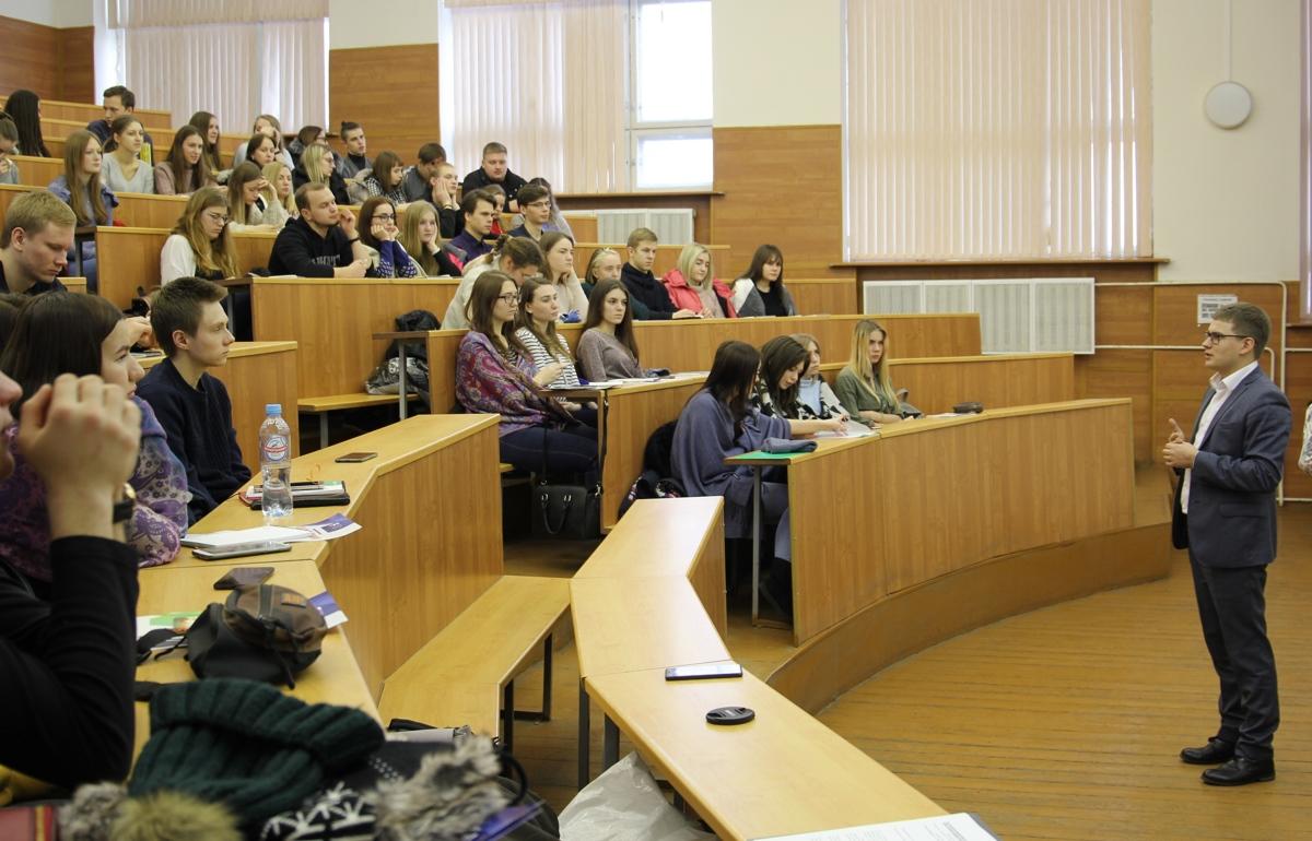 Ярославское отделение ПАО «Сбербанк» провело обучающее мероприятие для студентов