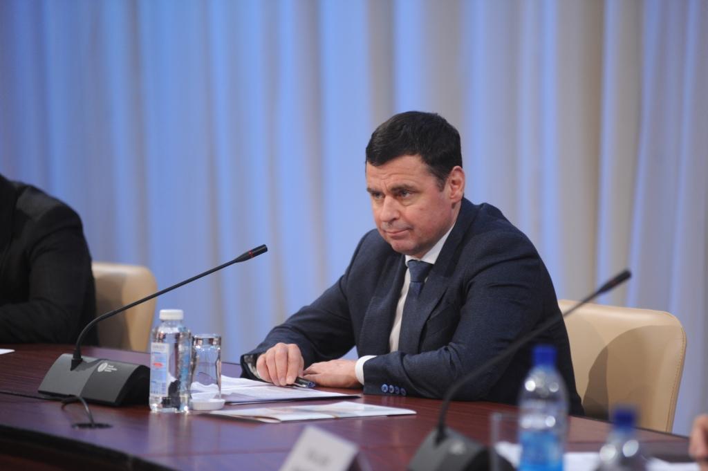 В Ярославской области в реализации нацпроектов будут участвовать представители гражданского общества