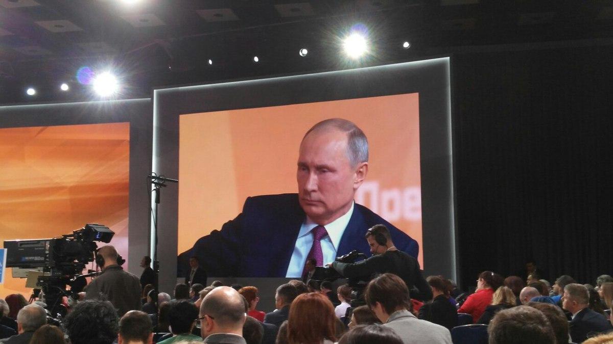 Ярославские журналисты поучаствуют в пресс-конференции Путина