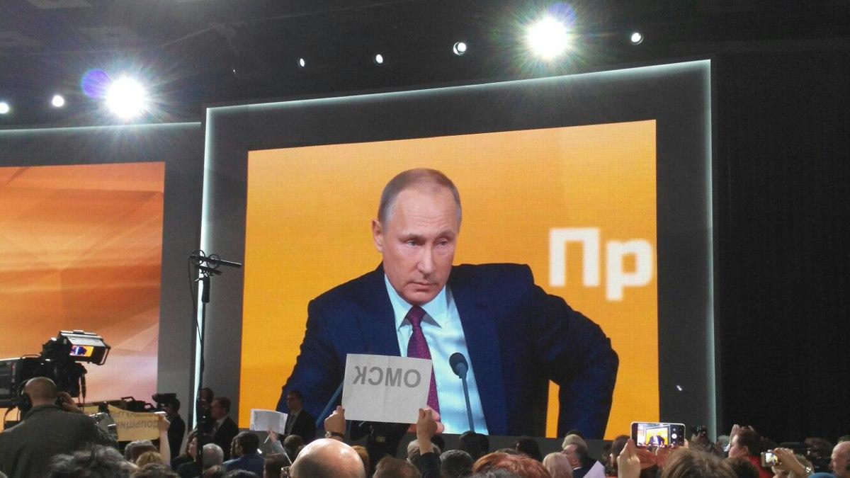 Какие вопросы приготовили Путину ярославские журналисты