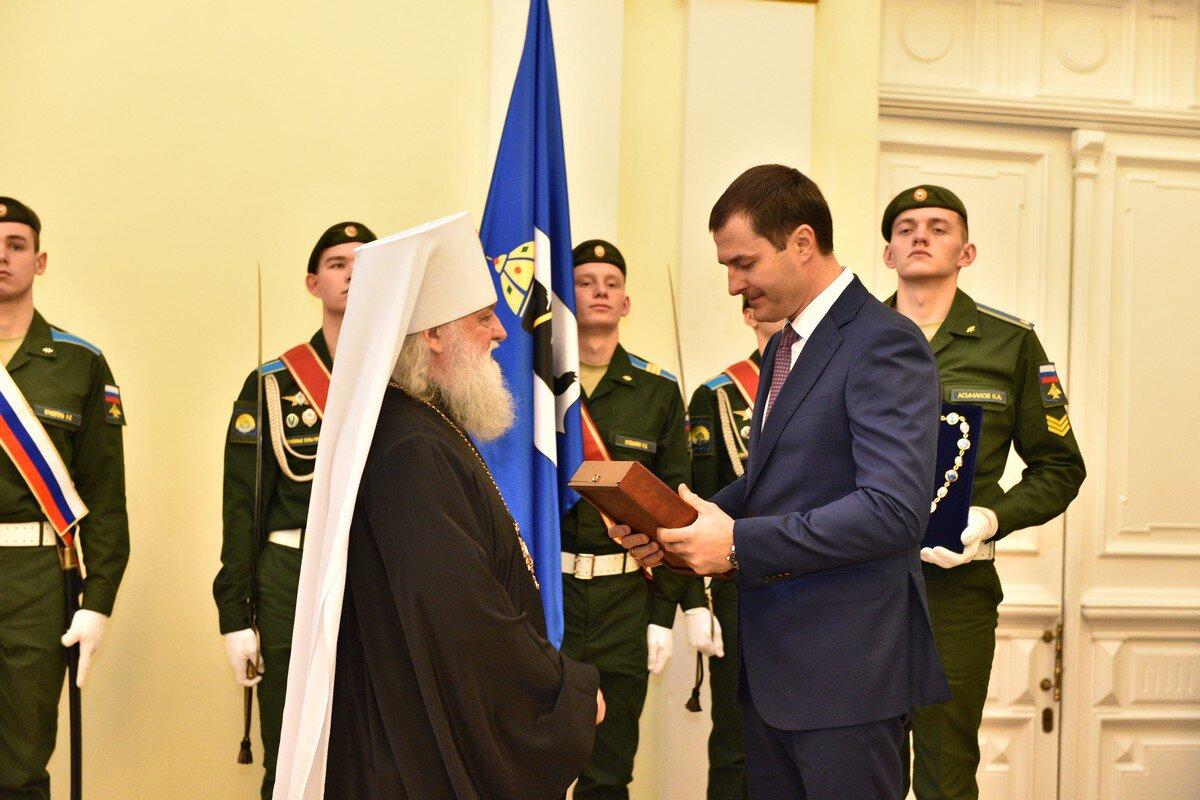 Во время церемонии вступления в должность мэра Ярославля сработала пожарная сигнализация