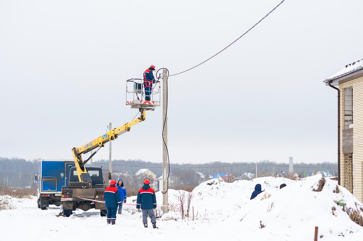 Ярославские энергетики отметили профессиональный праздник