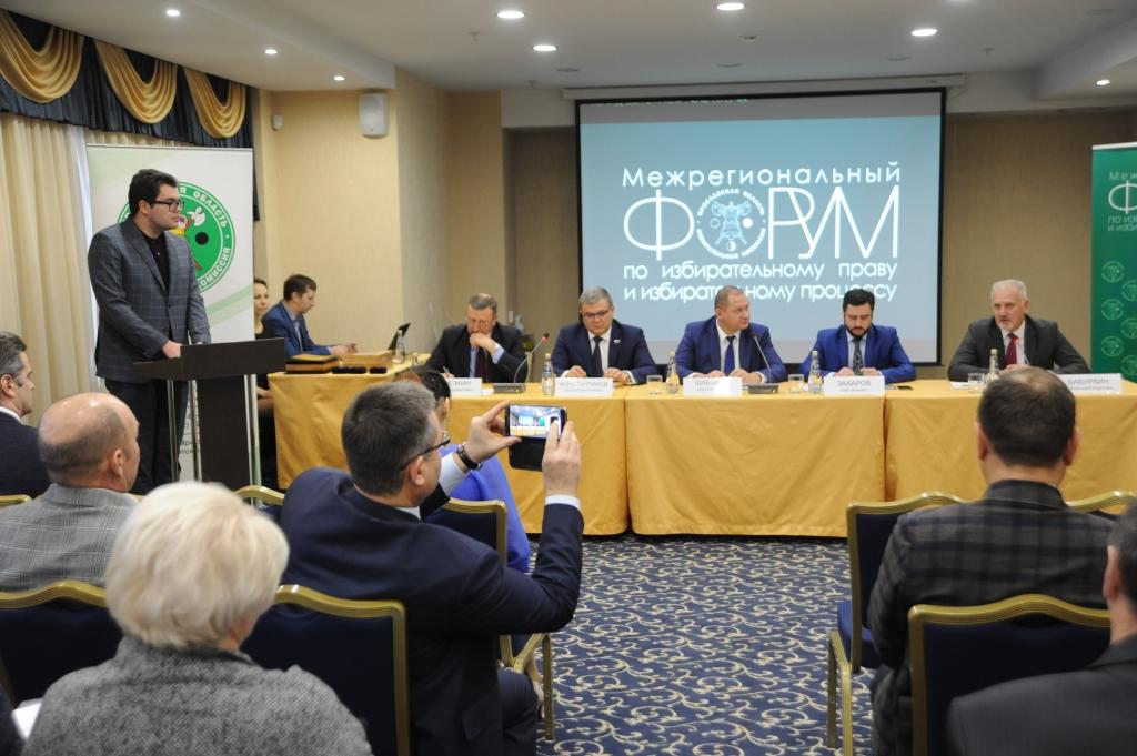 Представителей избиркомов из разных регионов страны объединил ярославский форум