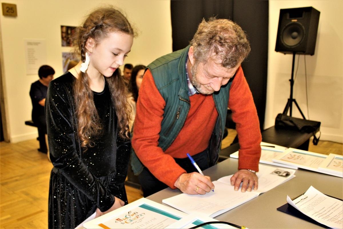 Ярославская школьница стала победительницей Всероссийского литературного конкурса