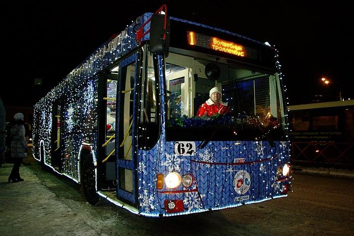 В Ярославле первый рейс совершил «волшебный троллейбус»