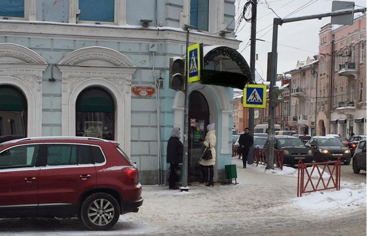 В центре Ярославля отключили свет: «Ауру» эвакуировали