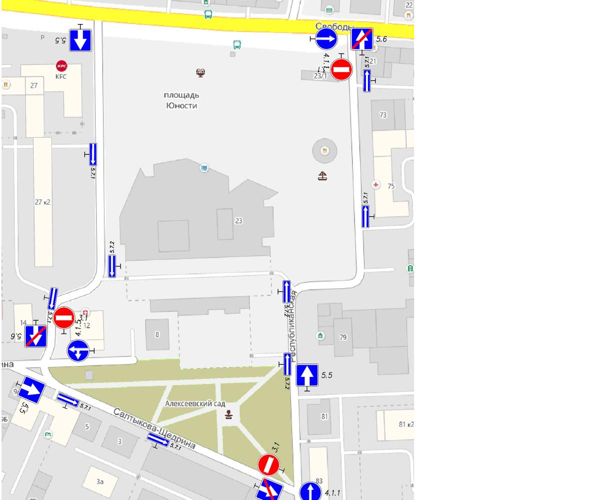 Движение транспорта у площади Юности вновь изменится: схема