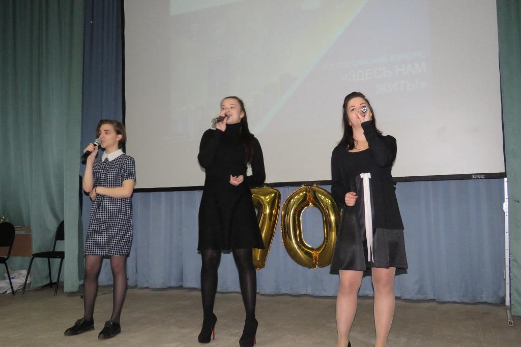 В конкурсе «Здесь нам жить!» приняли участие более 600 школьников