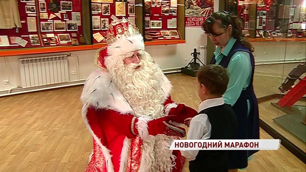 Ярославль посетил всероссийский Дед Мороз