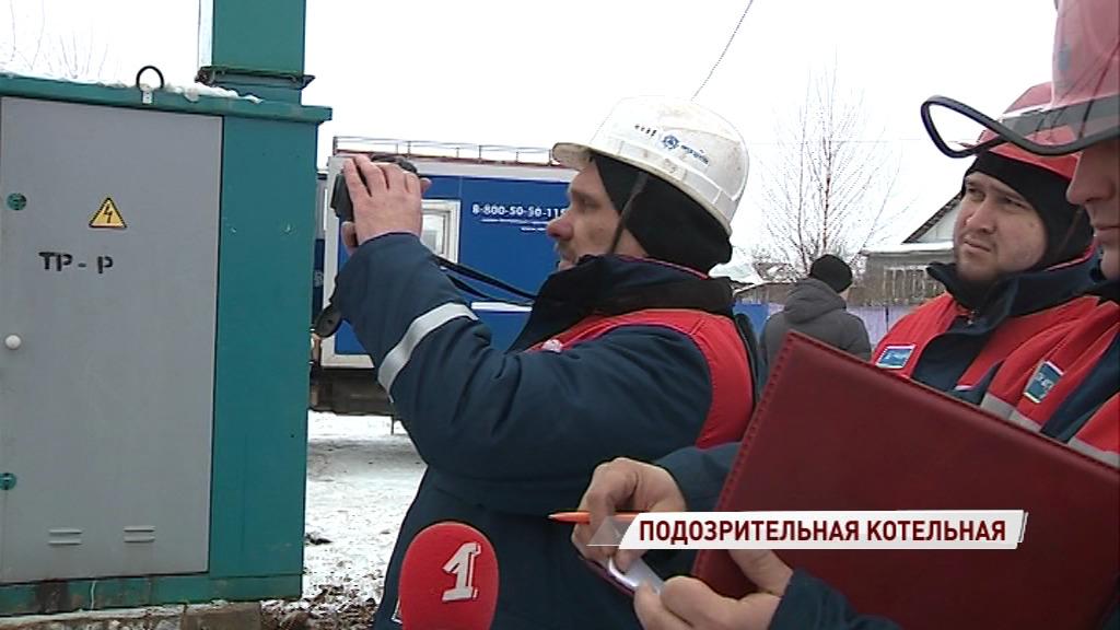 Ярославец отапливал дом компьютерами: энергетики проверили здание, где майнили криптовалюту