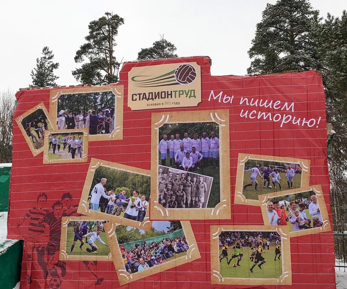 Пять туристических событий Ярославской области вошли в национальный топ-200