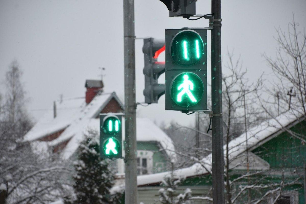 В Ярославле появился новый светофор