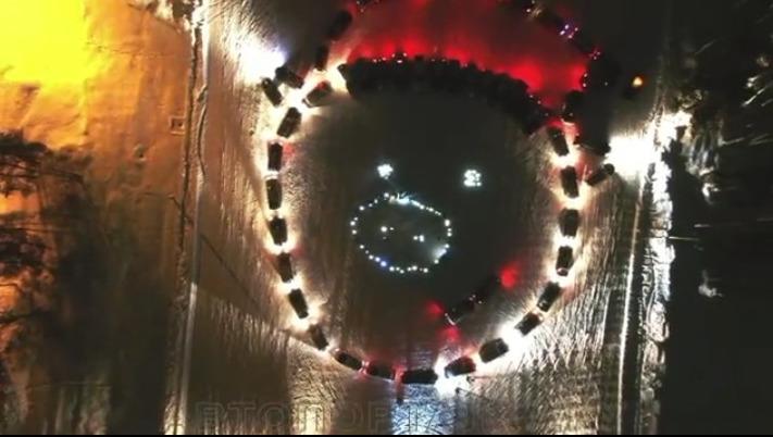 Появилось видео автомобильного новогоднего флешмоба в Ярославле