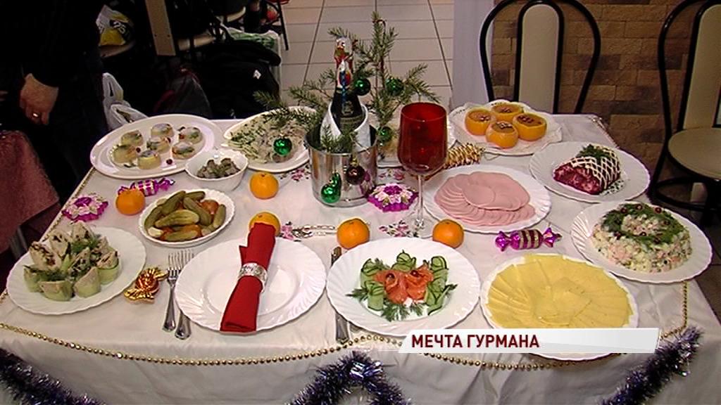 Едим дома! Что приготовить, чтобы удивить гостей в новогоднюю ночь