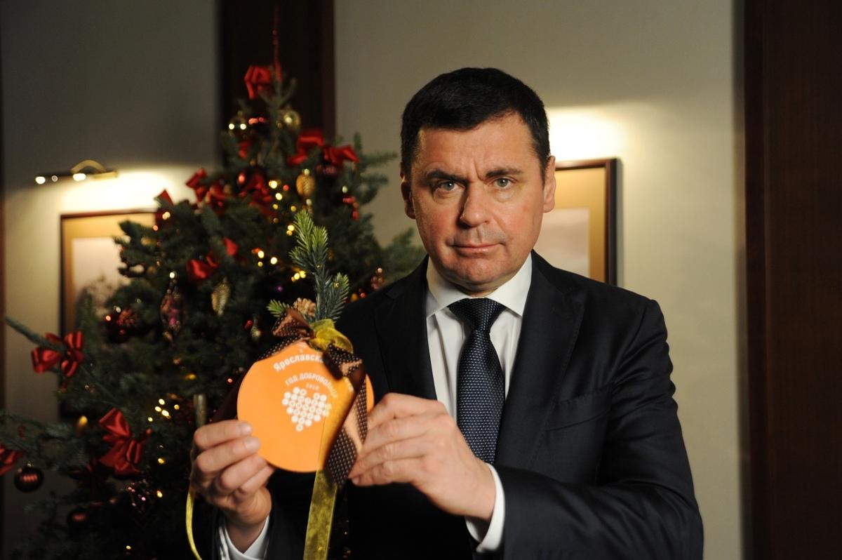 Губернатор привез в Ярославль два «шарика» с «елки желаний»