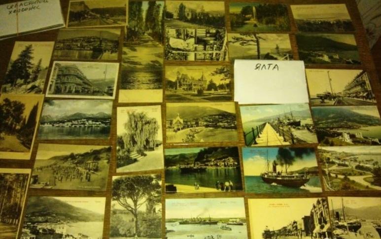 Почти миллион рублей просят в Ярославле за коллекцию открыток