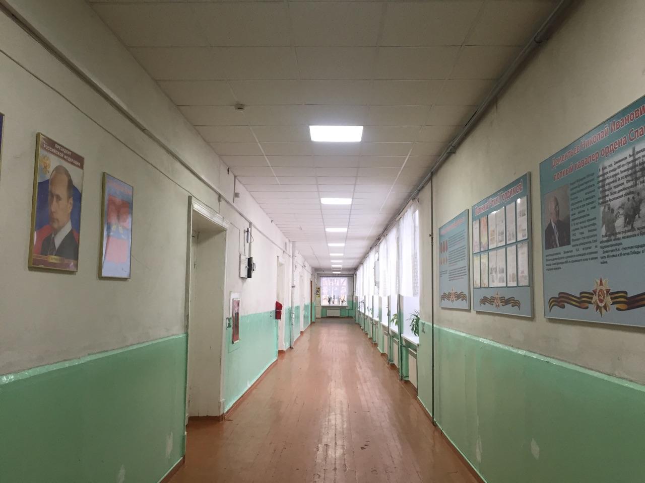 В Рыбинске завершился капремонт потолочных перекрытий в школе №15