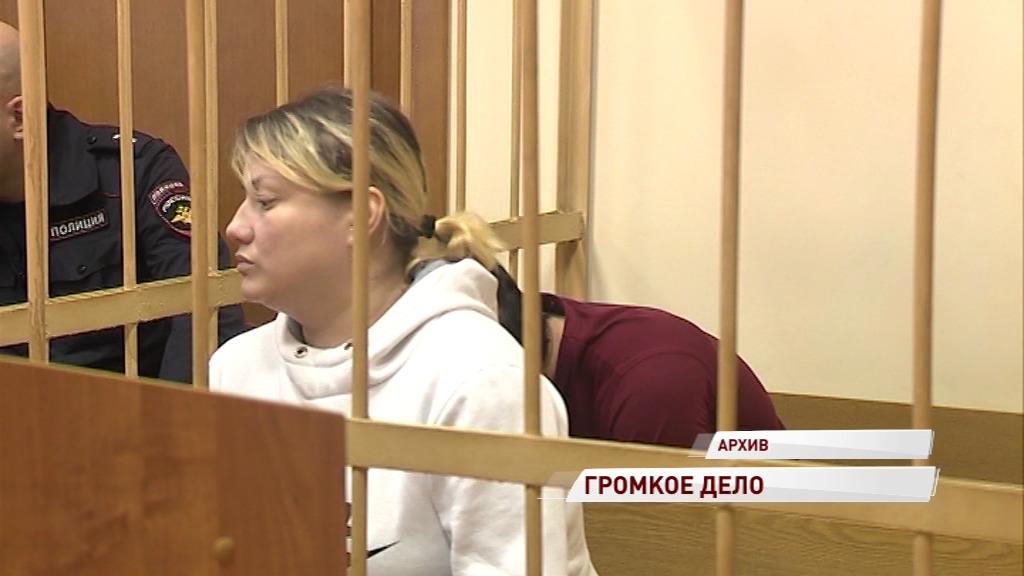 В Ярославле вынесли приговор парочке, инсценировавшей ограбление банка