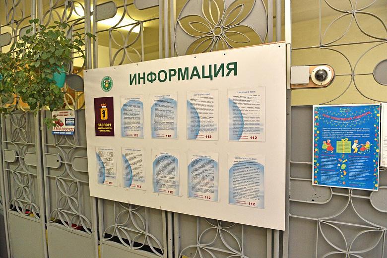 В ярославской школе №14 установлена цифровая система распознавания лиц