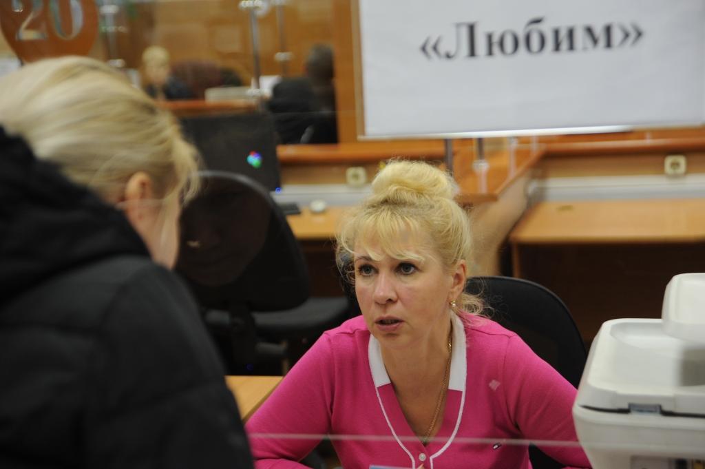 За прошлый год органы службы занятости региона трудоустроили более 19 тысяч человек