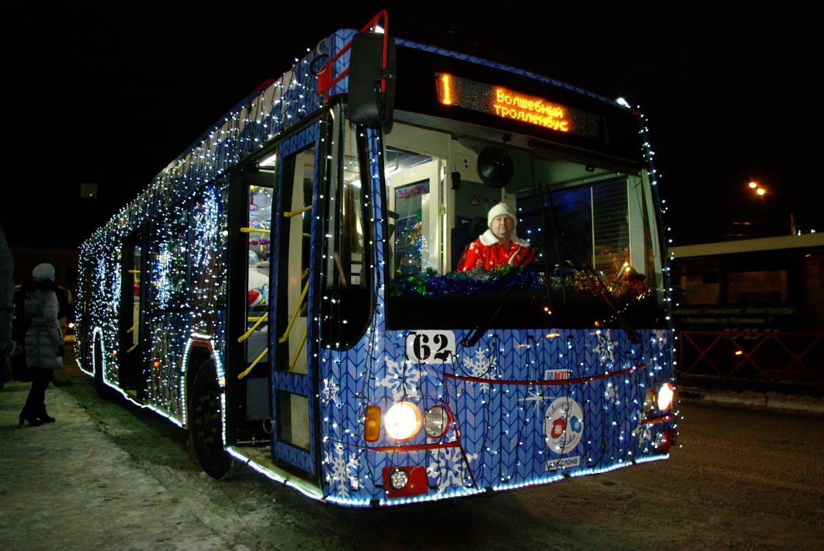 «Волшебный троллейбус» совершил более ста рейсов по Ярославлю