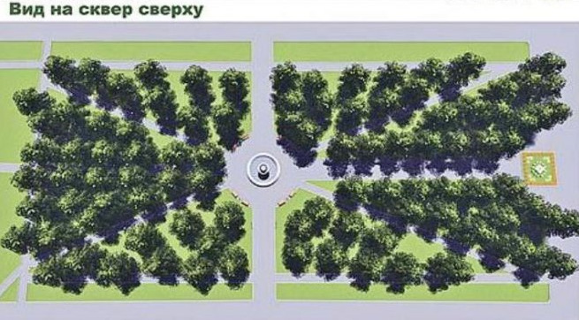 В Рыбинске в этом году установят новый фонтан