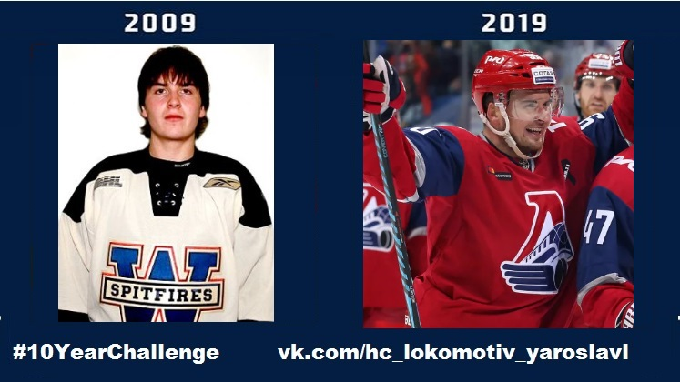 Хоккеисты «Локомотива» присоединились к флешмобу #10YearChallenge