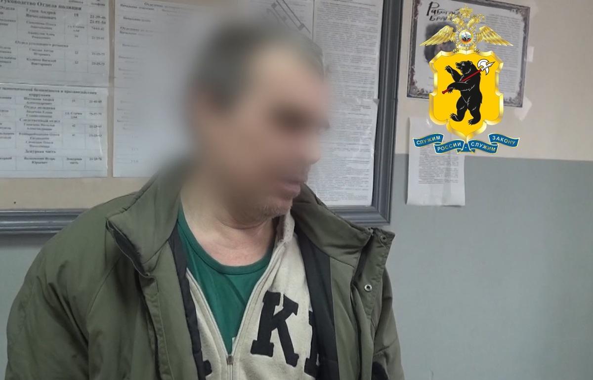 В Ярославле задержали «телефонного террориста»