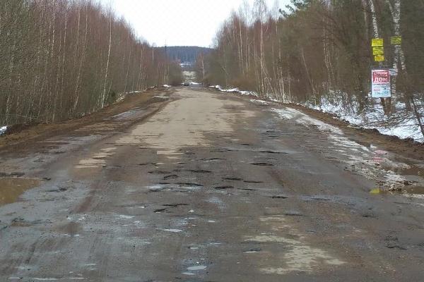 В 2019 году на ремонт дорог в сельских поселениях Ярославской области выделено 700 миллионов рублей