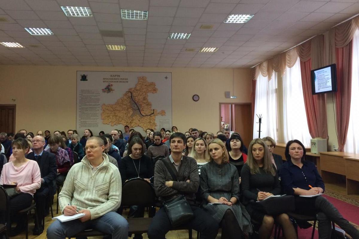 В Ярославле прошел межрегиональный семинар для кадастровых инженеров