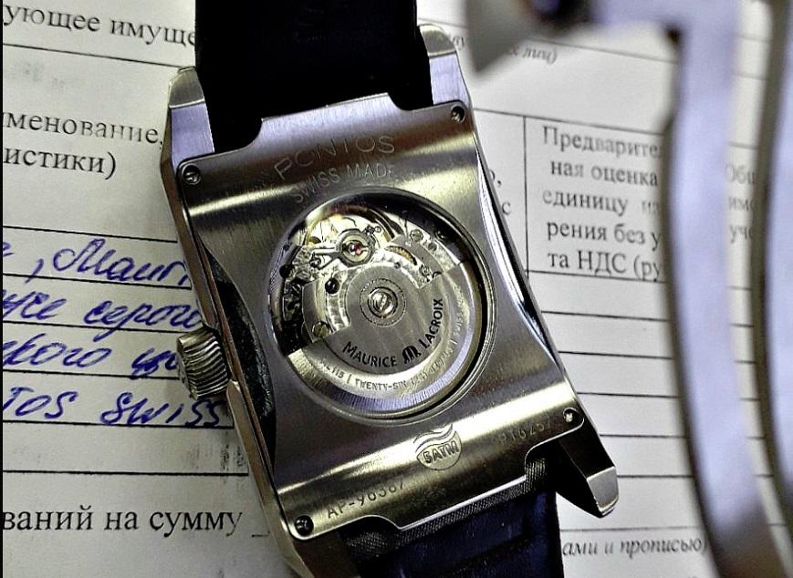 В Ярославле бывший сотрудник Минобороны лишился часов за 100 тысяч рублей