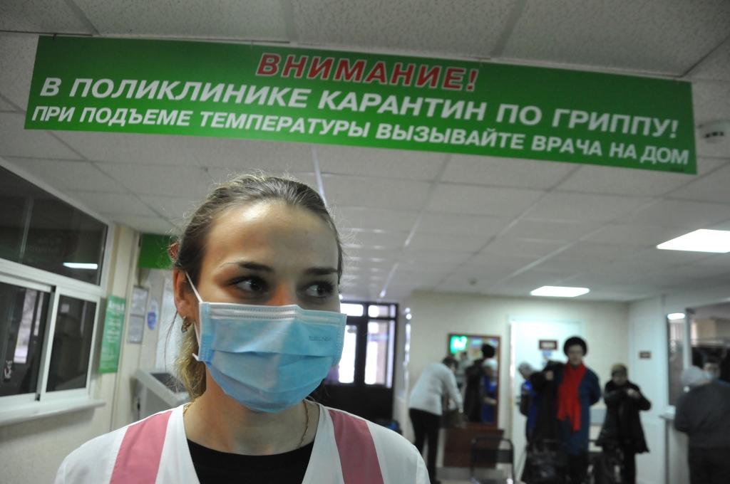 Лечебные учреждения региона готовы к приему пациентов с гриппом и ОРВИ