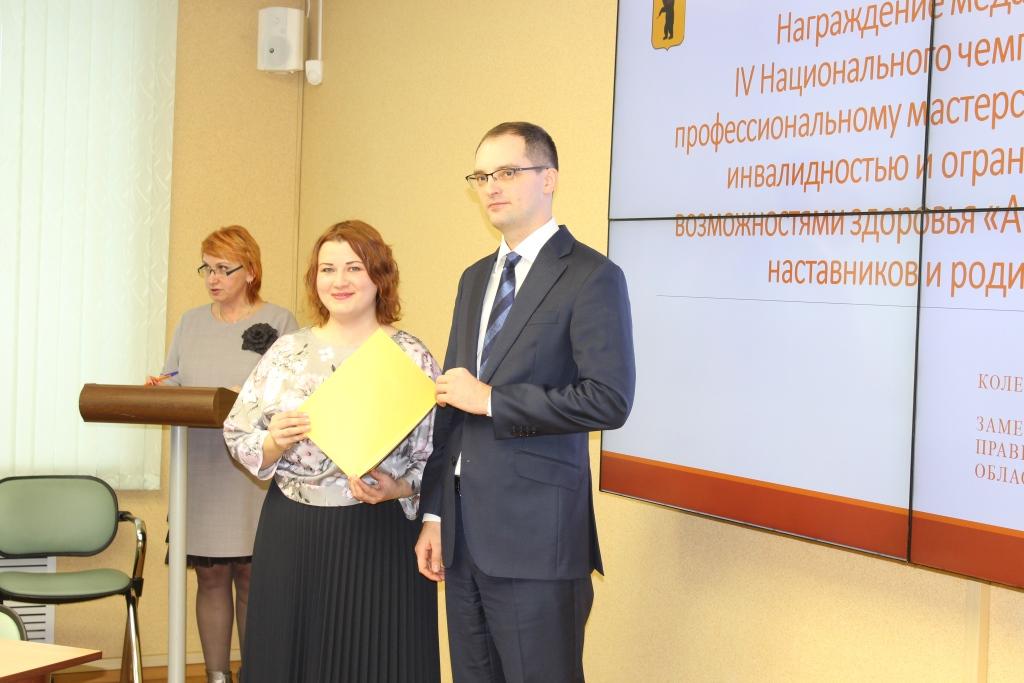 Пять участников чемпионата «Абилимпикс» получили предложения о прохождении стажировки на ярославских предприятиях