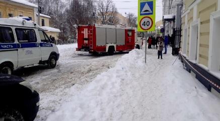 В Ярославле после звонка о «минировании» эвакуировали школу №4