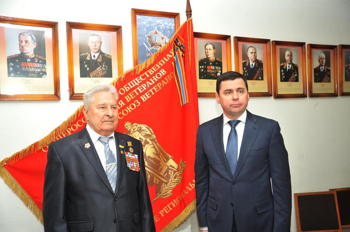 Губернатор Ярославской области поздравил Александра Каменецкого с 93-летием