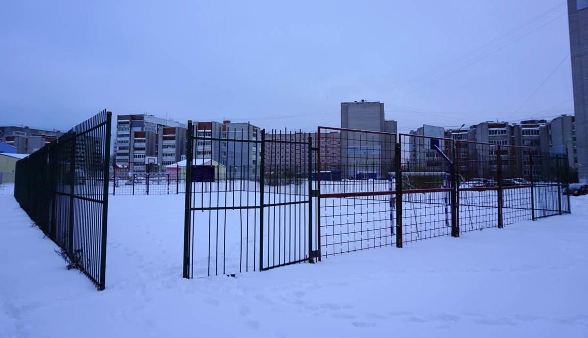В Ярославле планируется ремонт спортивных объектов
