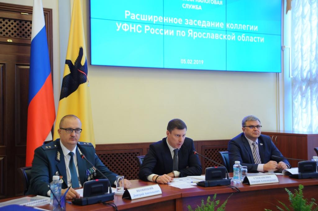 За 2018 год из региона в консолидированный бюджет страны и государственные внебюджетные фонды поступило 186 миллиардов рублей
