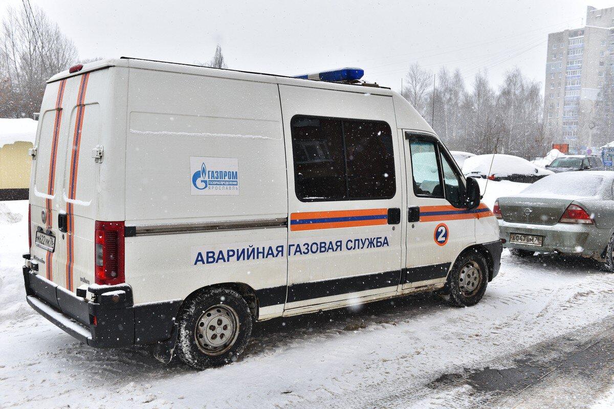 В Ярославле несколько жилых домов остались без газа