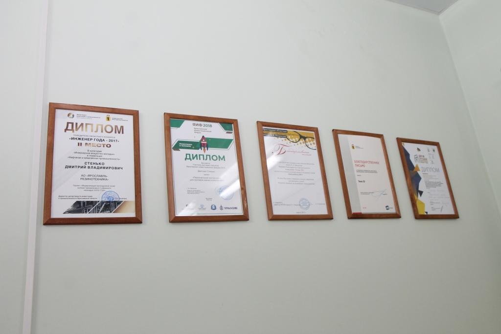 В прошлом году на реализацию в регионе инновационных проектов привлечено порядка 140 миллионов рублей