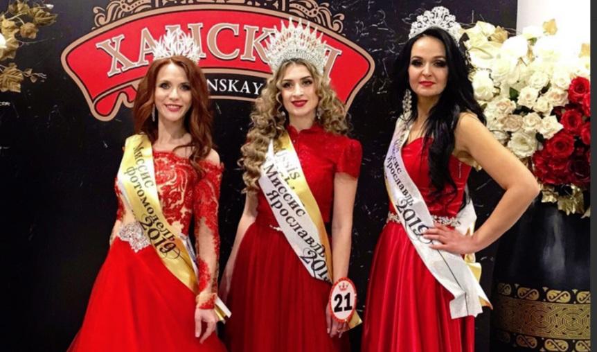 Стало известно имя победительницы конкурса «Миссис Ярославль»
