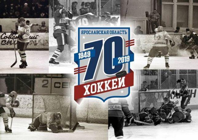 «Легенды хоккея СССР» примут участие в матче на Советской площади в Ярославле