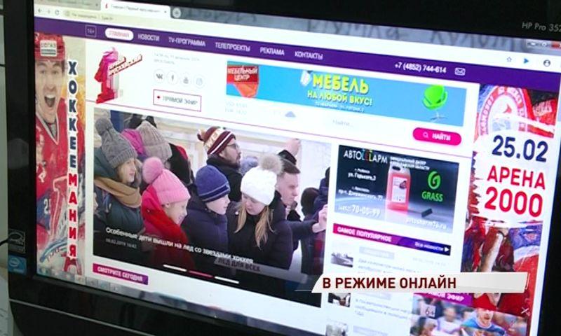 Телеканал «Первый Ярославский» запустил обновленный сайт