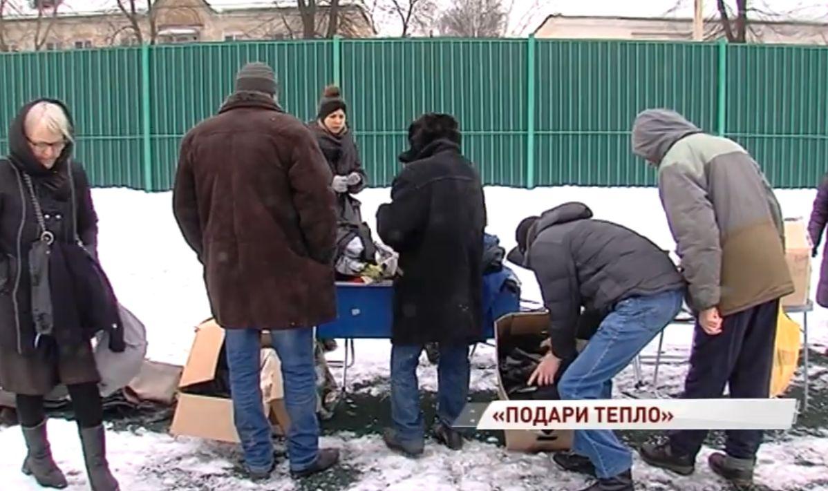 В Ярославле развернулась благотворительная акция помощи бездомным